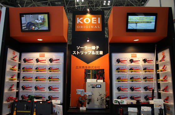 PV SYSTEM EXPO 2014_展示の様子