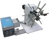 電線切断巻き取り機(KE100J-RP45)